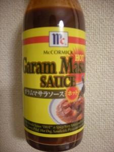 ガラムマサラソース